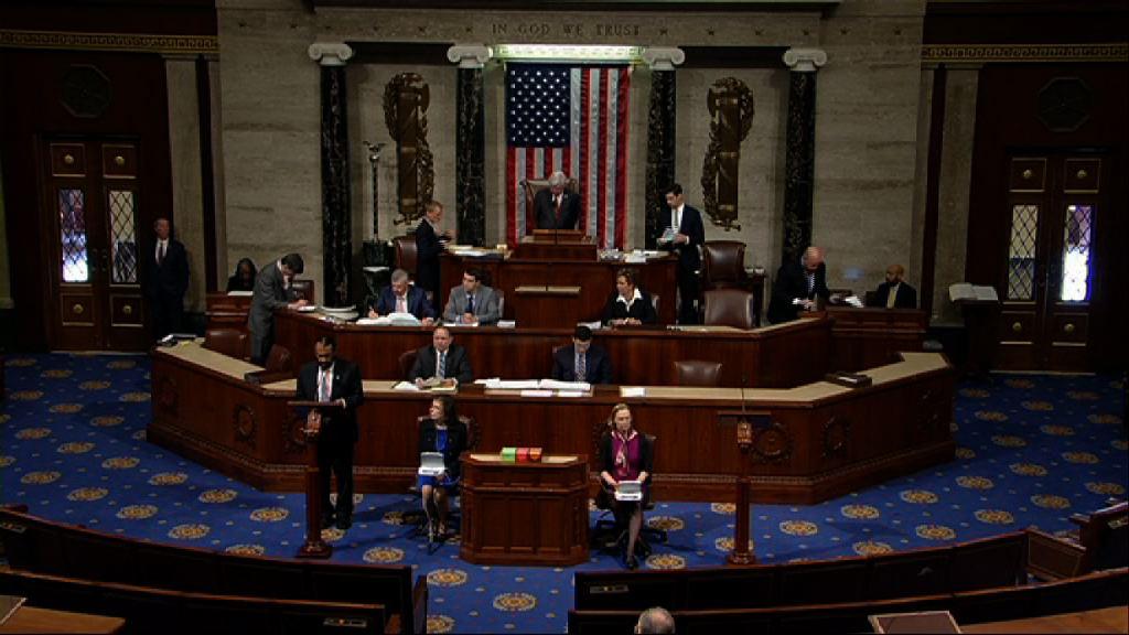 美國眾議院否決彈劾總統議案