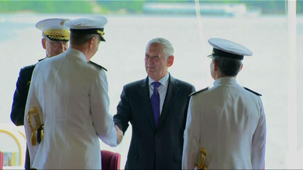 美軍太平洋司令部改名為印太司令部