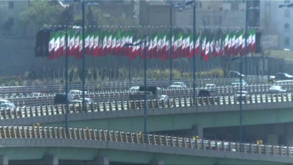 美國就伊朗試射導彈制裁25名人士及企業