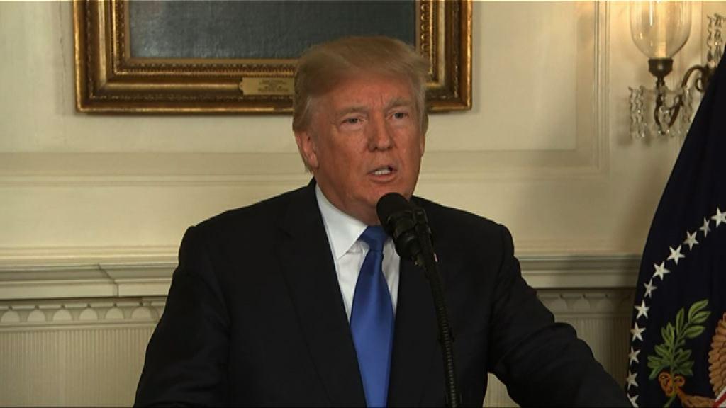 特朗普宣布不再確認伊朗遵守核協議
