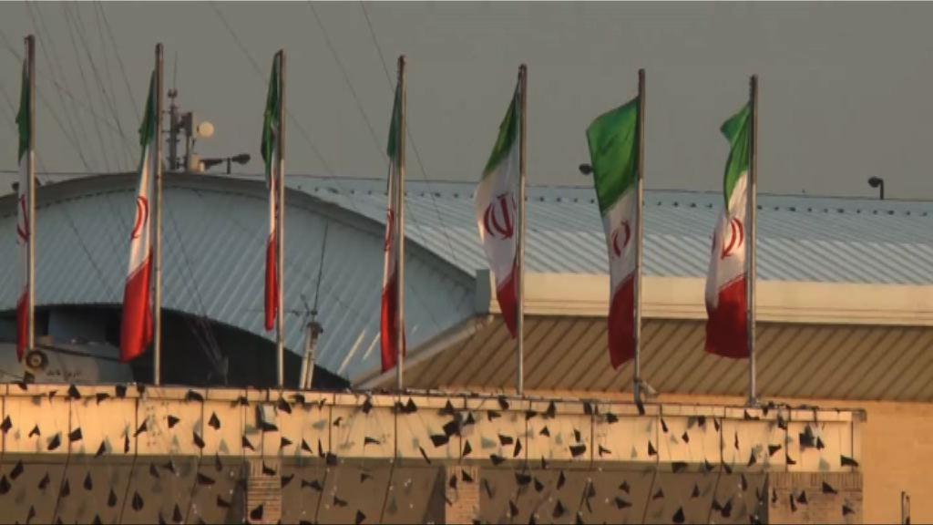 美制裁涉支持伊朗彈道導彈計劃個人和團體