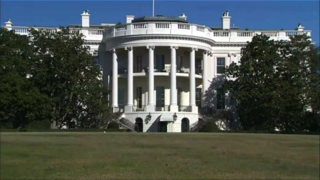 美國暫緩執行伊朗核協議制裁
