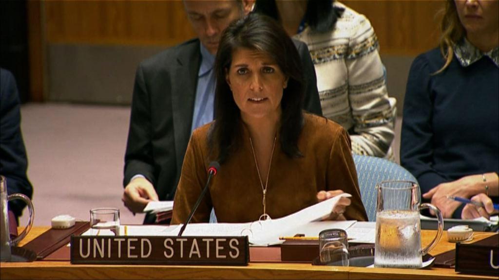 美國促安理會支持不確認伊朗遵守核協議