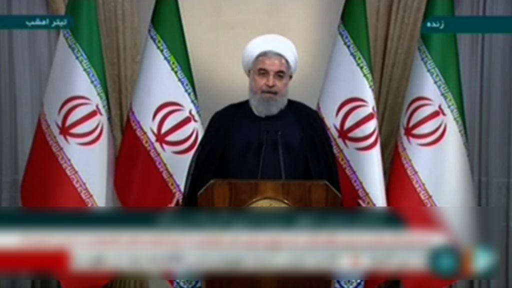 伊朗續履行核協議 指需要時會重啟濃縮鈾計劃