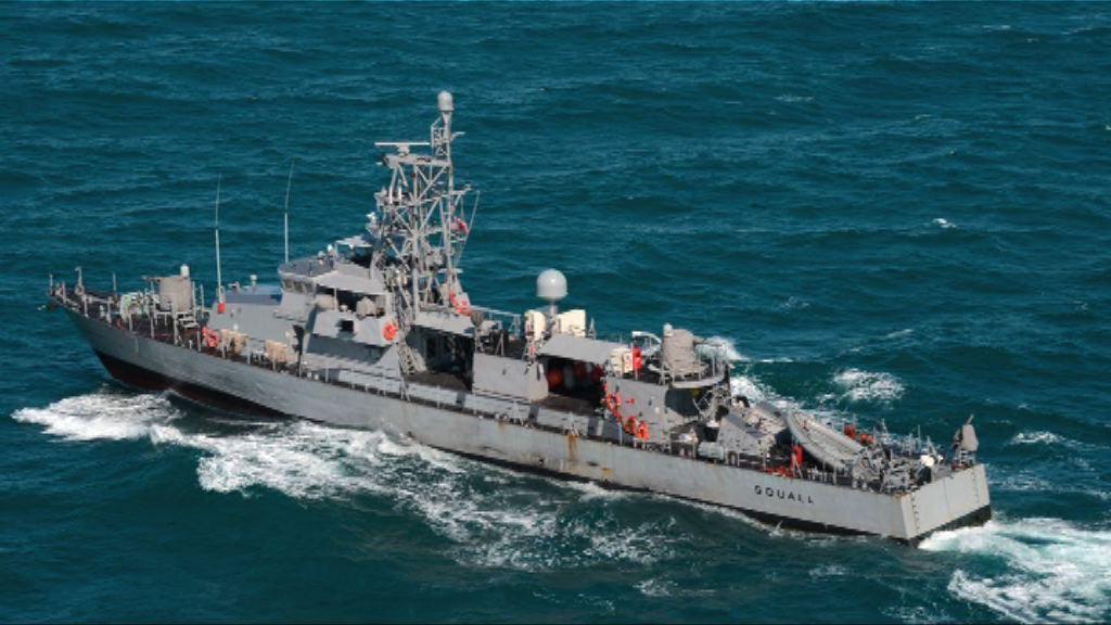 美軍巡邏艦開火向伊朗艦艇示警