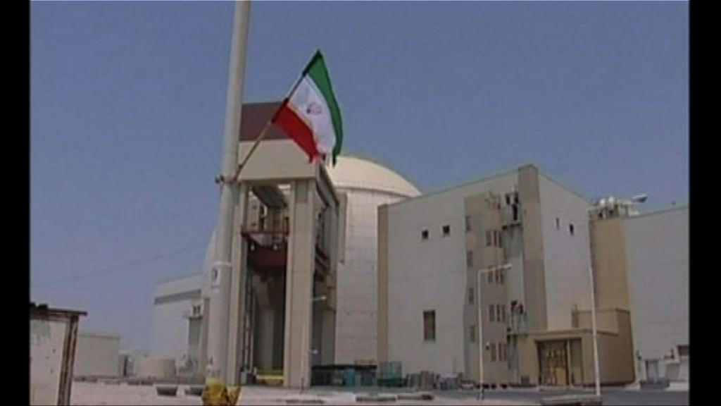 伊朗稱一直遵守核協議 不會向壓力屈服