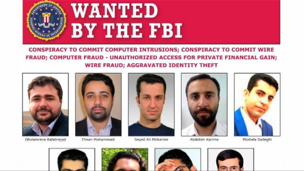 九伊朗人涉入侵多間大學電腦系統遭起訴制裁