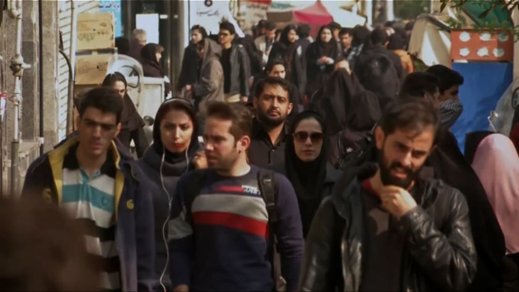 美國首階段制裁伊朗涉外匯及貿易