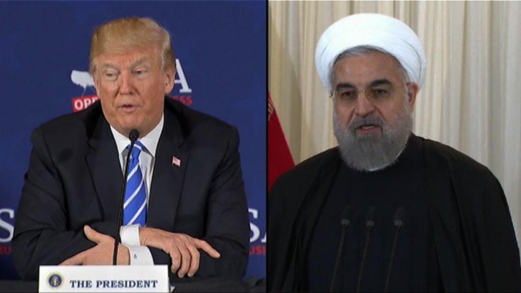 特朗普:對伊朗制裁為史上最嚴厲