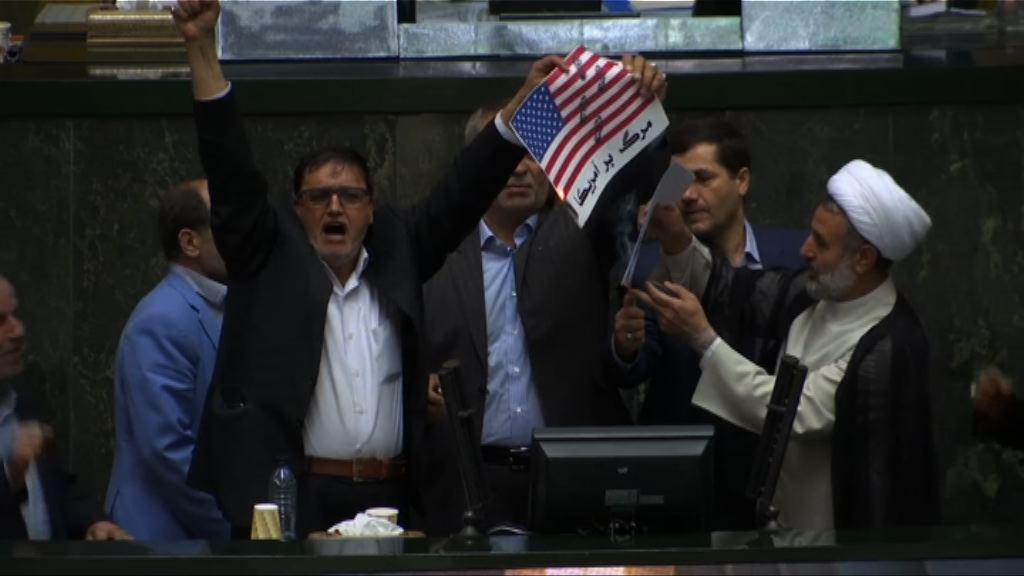 伊朗國會議員燒美國旗表達不滿