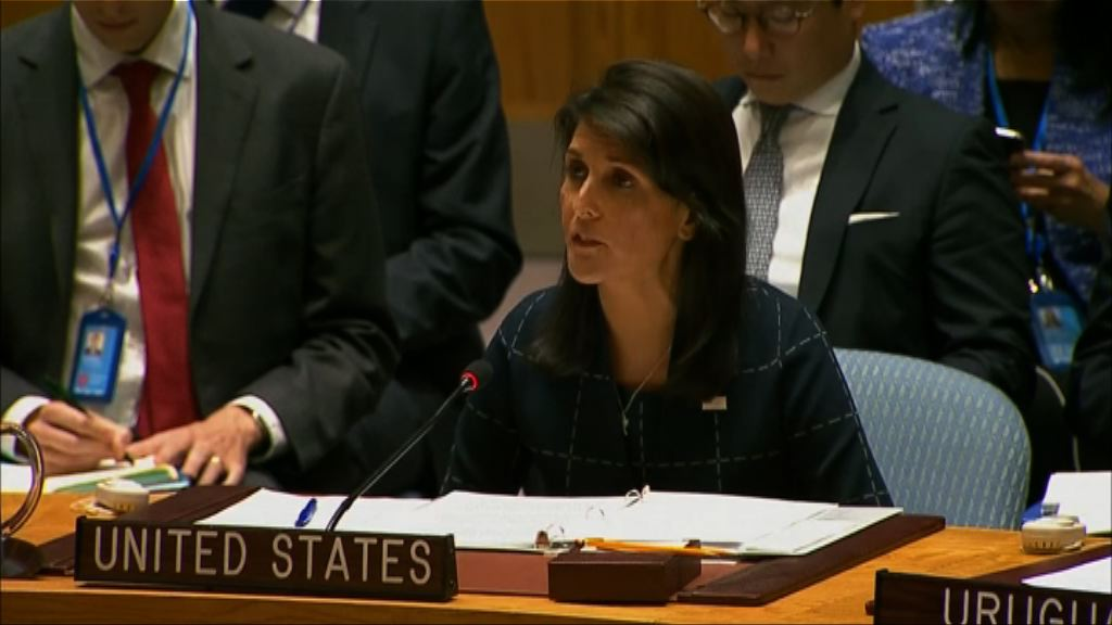 黑利為「不確認」伊朗遵守核協議幕後推手