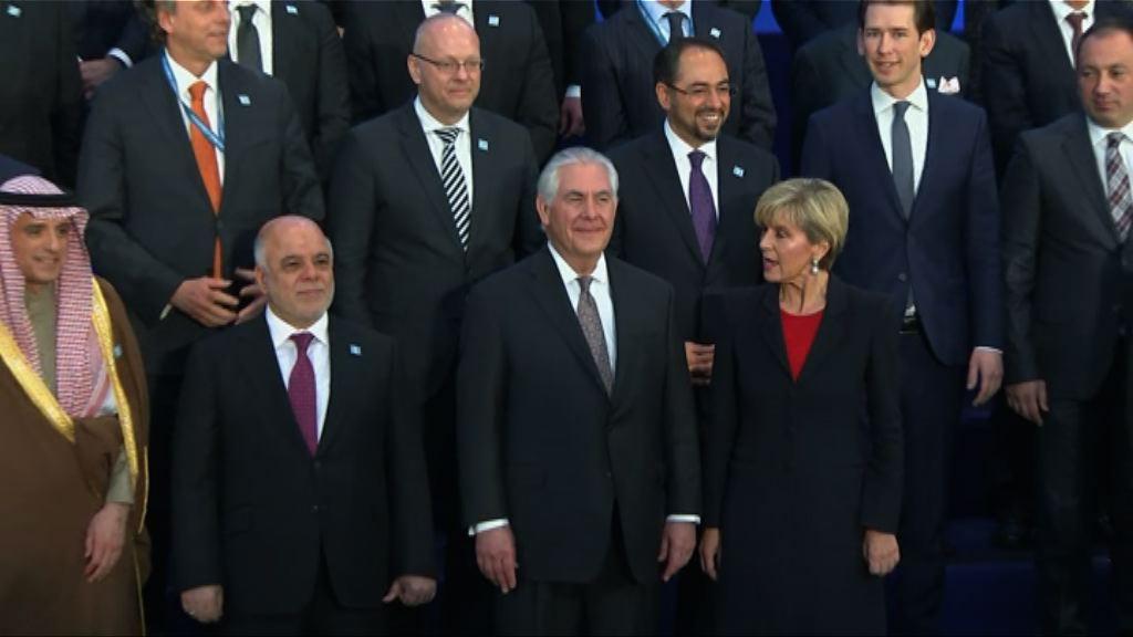 68國代表開會商討打擊伊斯蘭國