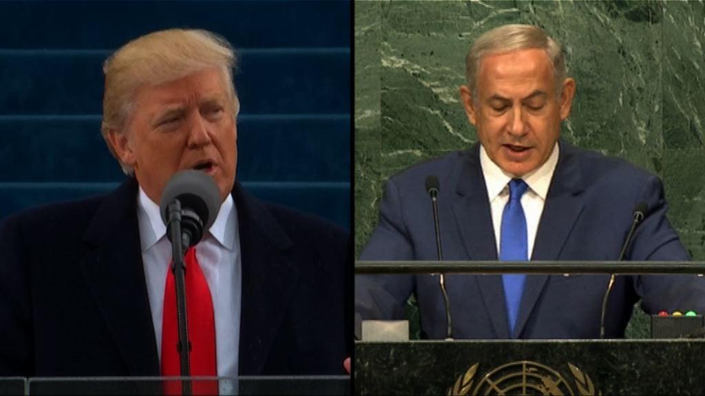 傳美國或將宣布將以色列大使館遷至耶路撒冷
