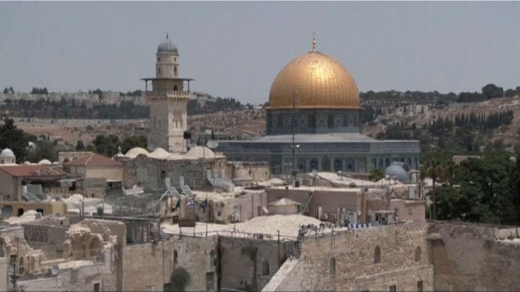 特朗普決定將美國駐以色列大使館遷往耶路撒冷