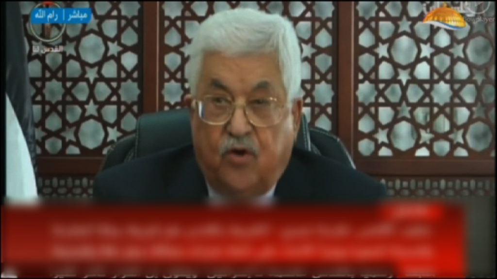 巴勒斯坦政府批特朗普放棄中東和平斡旋責任