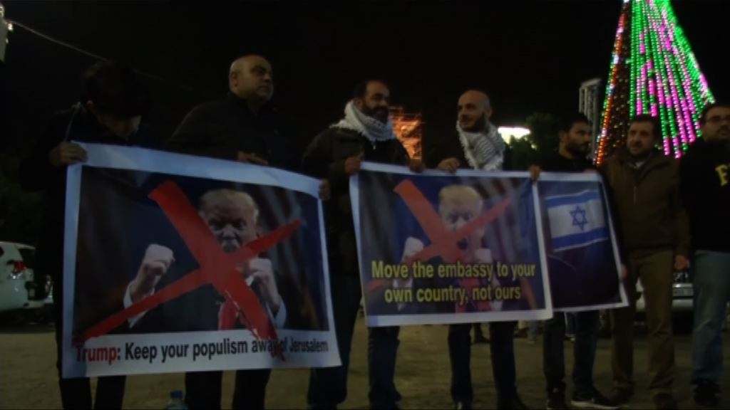 美國擬搬大使館觸發巴人示威
