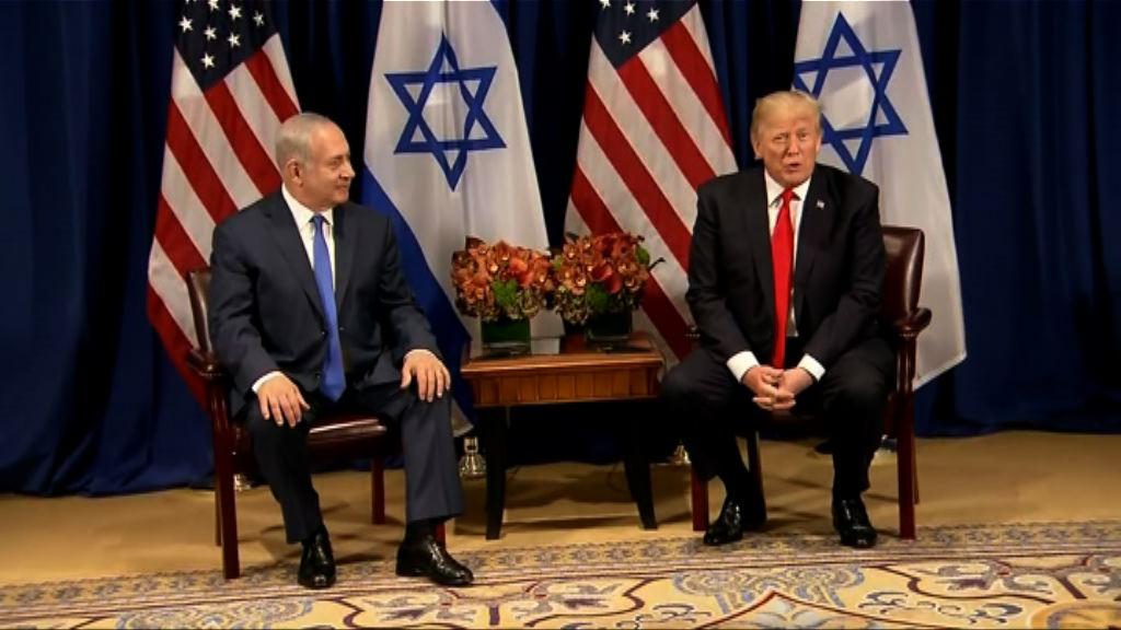 特朗普將承認耶路撒冷為以色列首都