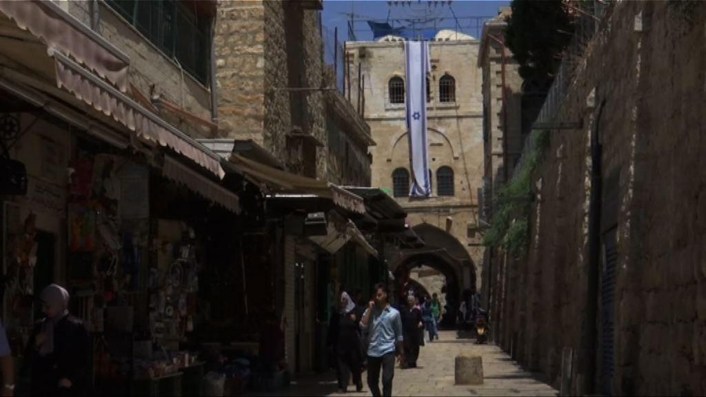 耶路撒冷地位敏感碰不得