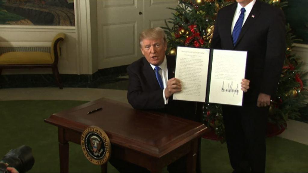 美國承認耶路撒冷為以色列首都 以色列稱多國將仿傚