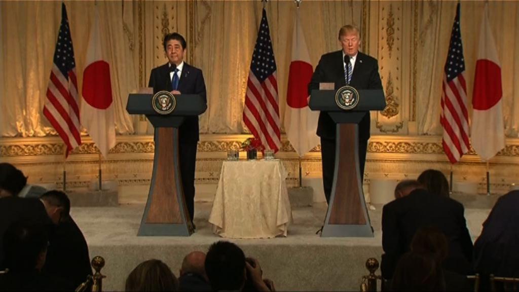 特朗普稱正與北韓商討釋放被扣押美國人