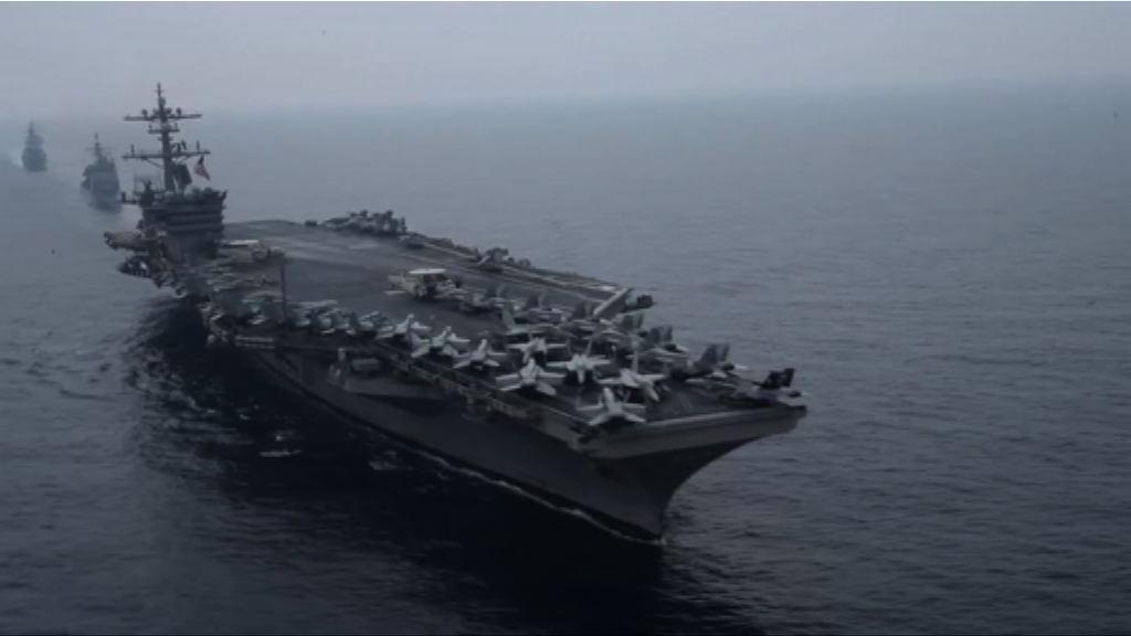 聯合軍演結束 美兩航空母艦離開日本海海域