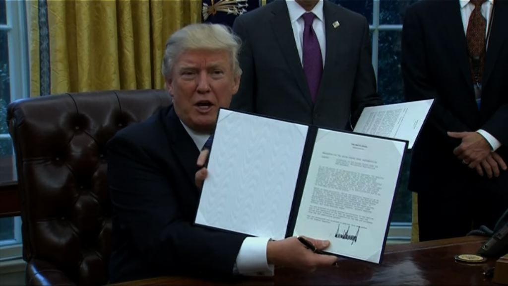 美國致函參與國退出TPP