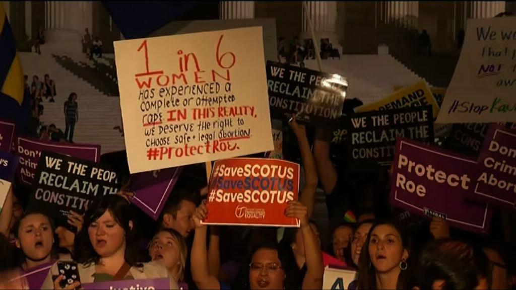 團體不滿卡瓦諾獲提名最高法院大法官發起示威