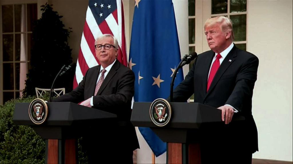 美歐達成貿易協議 特朗普形容是突破