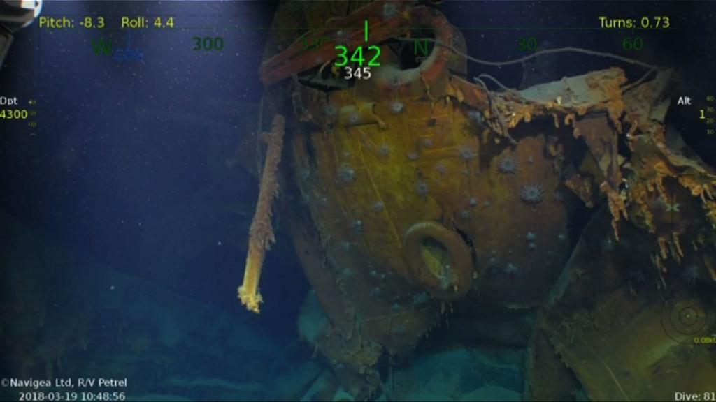 美國二戰戰艦朱諾號殘骸首曝光