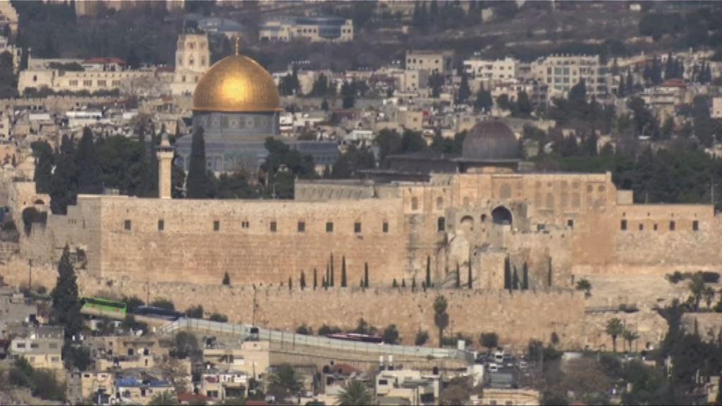 消息指特朗普或承認耶路撒冷為以色列首都