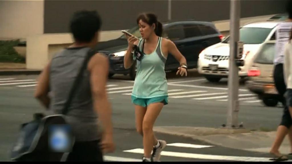 美國檀香山立法禁止過馬路時用手機