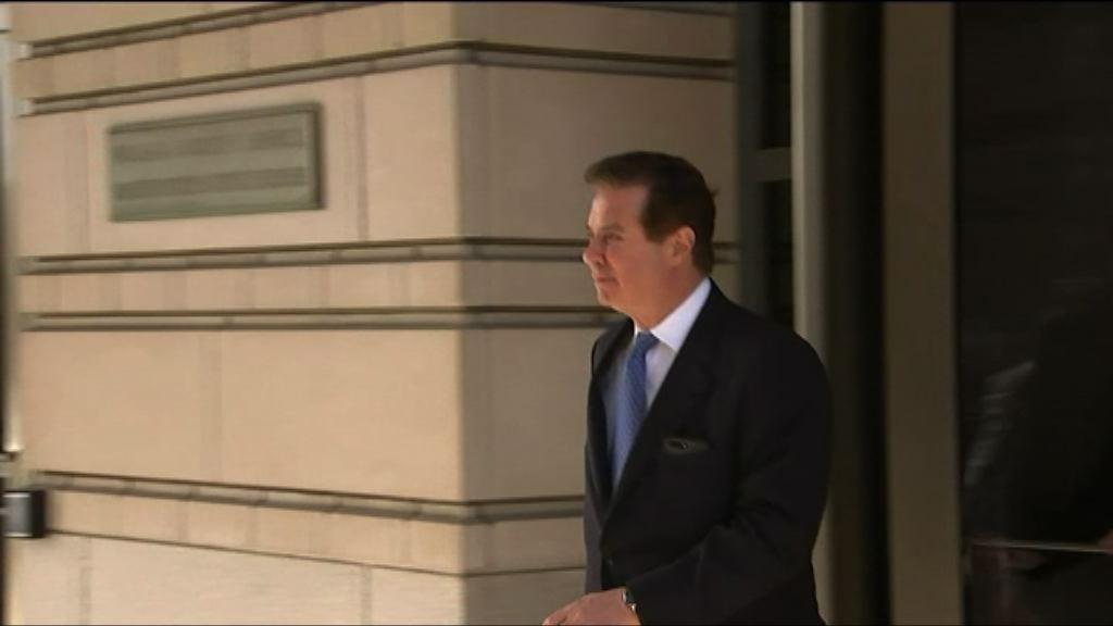 通俄門 馬納福特出庭否認新加控罪名