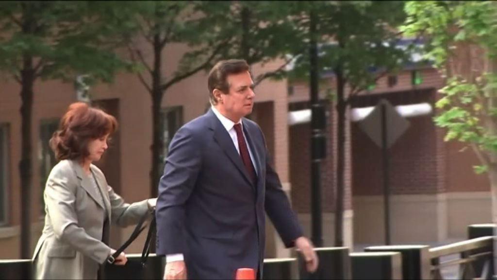 特朗普前競選經理尋求撤銷控罪