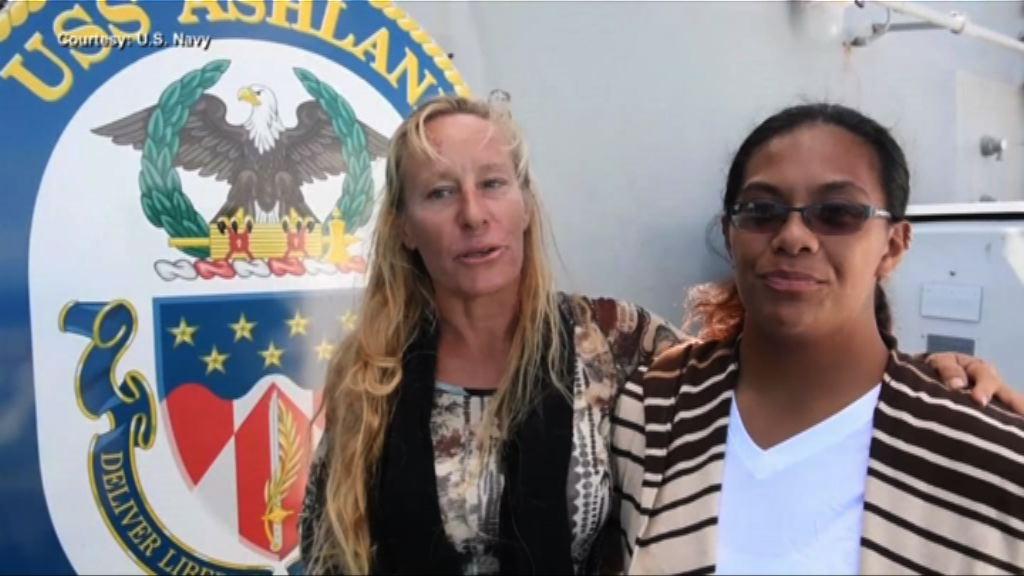 夏威夷兩女子海上歷險半年獲救