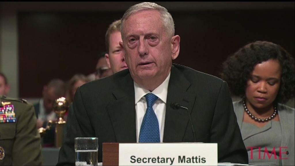 馬蒂斯稱美軍優勢受中俄威脅
