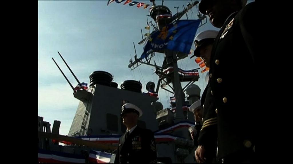 美軍艦撞商船 五人傷十人失蹤