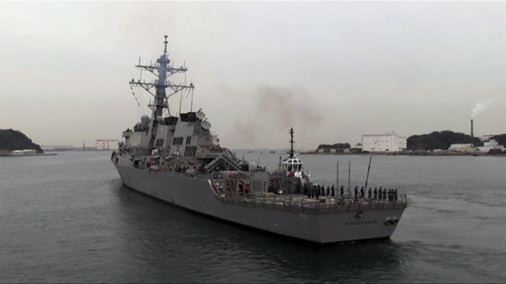 美軍艦新加坡以東撞油輪 五傷十失蹤