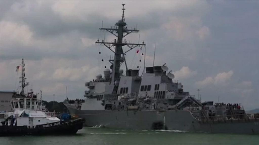 專家推測美軍第七艦隊接連撞船或與黑客有關