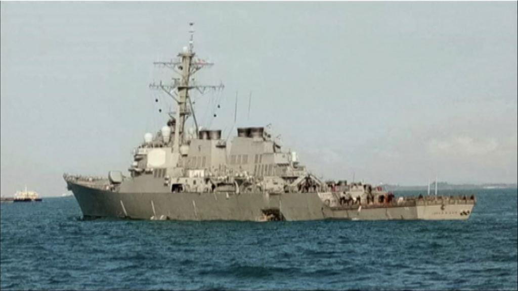 美驅逐艦撞油輪 多國聯合搜索十名失蹤船員