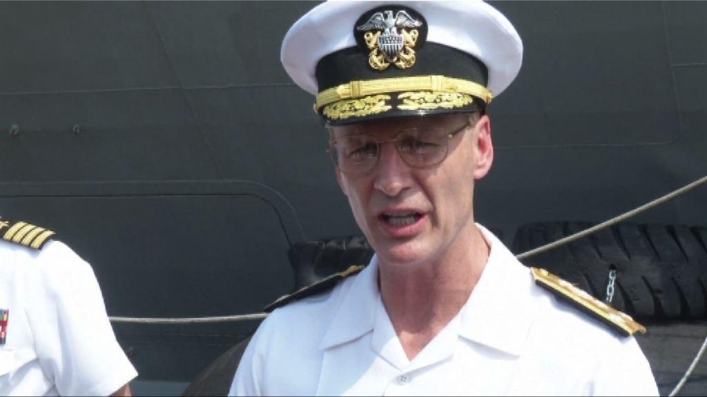 美軍第七艦隊司令被解除職務