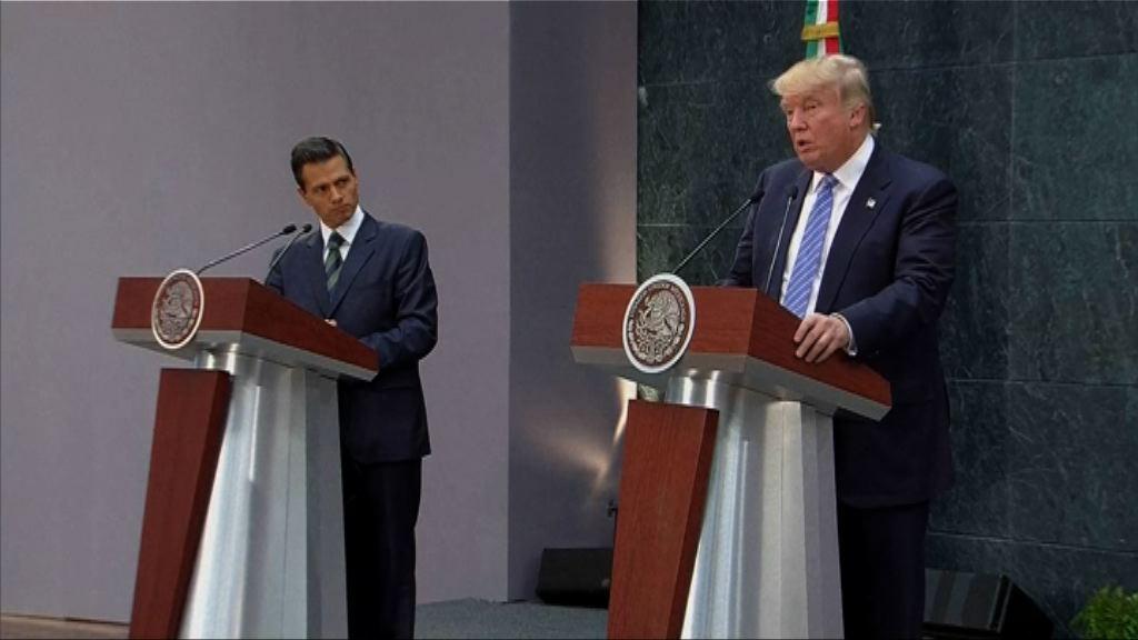 美國墨西哥總統通話討論圍牆問題