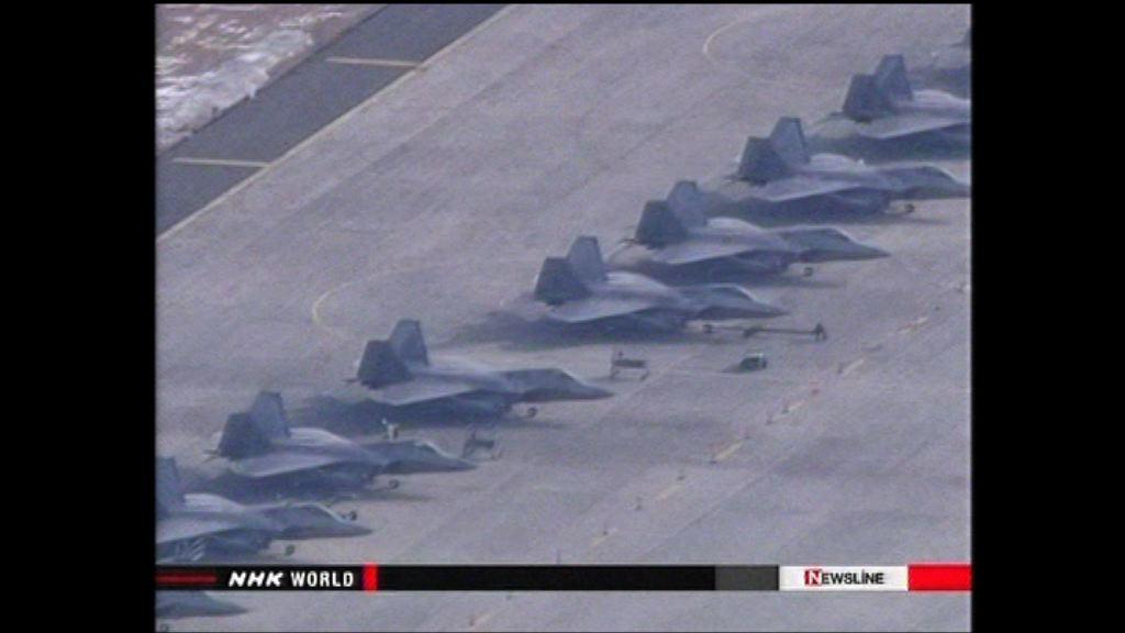 美在日部署世界最強F22戰機