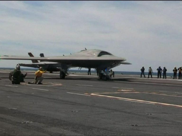 美國擬擴大無人機巡邏任務數目