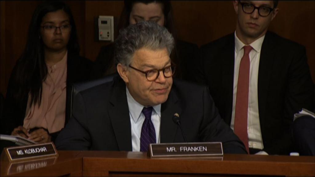 弗蘭肯因性騷擾醜聞辭任參議員