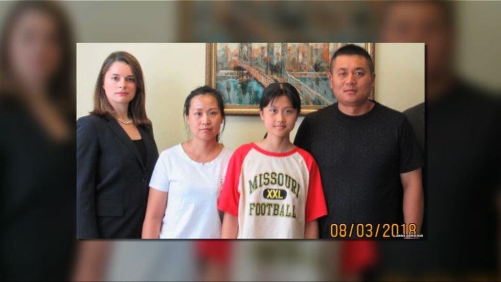 失蹤12歲中國女童已在紐約尋回
