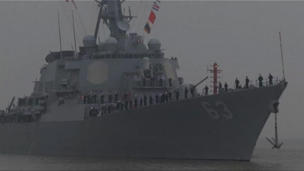美軍艦士兵在南海失蹤