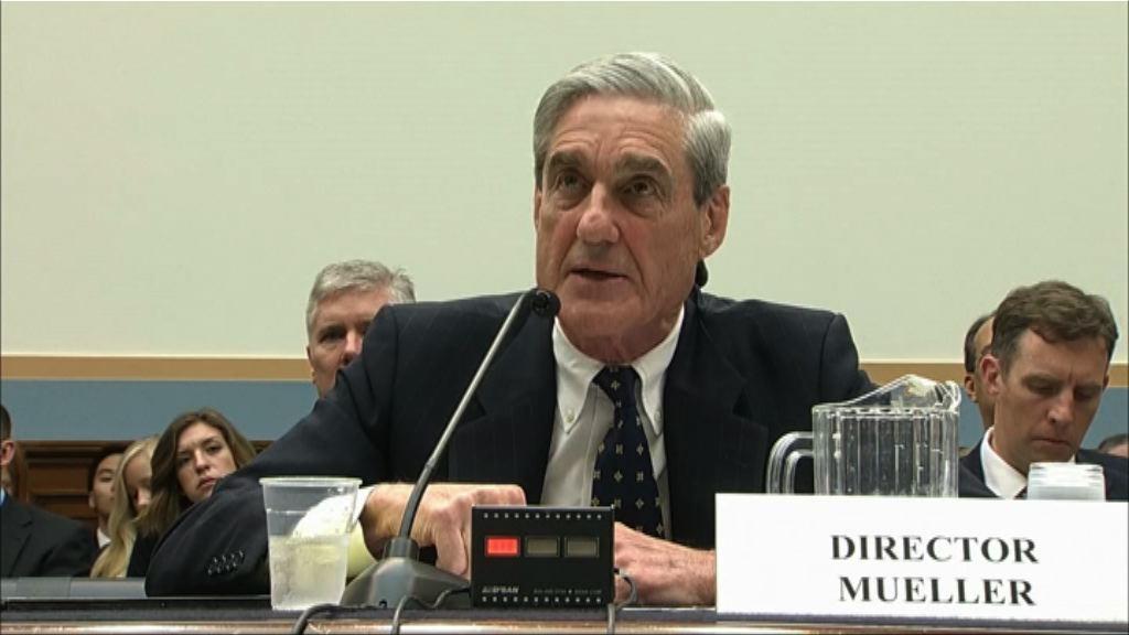 特朗普有意開除特別檢察官米勒