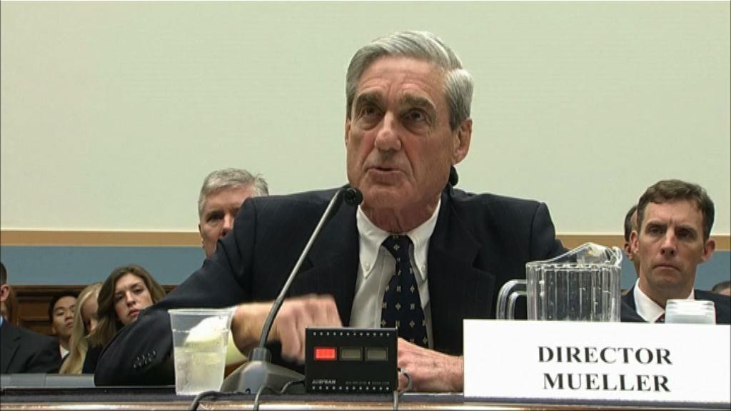 獲任命為涉俄調查特別檢察官 米勒稱會竭盡所能