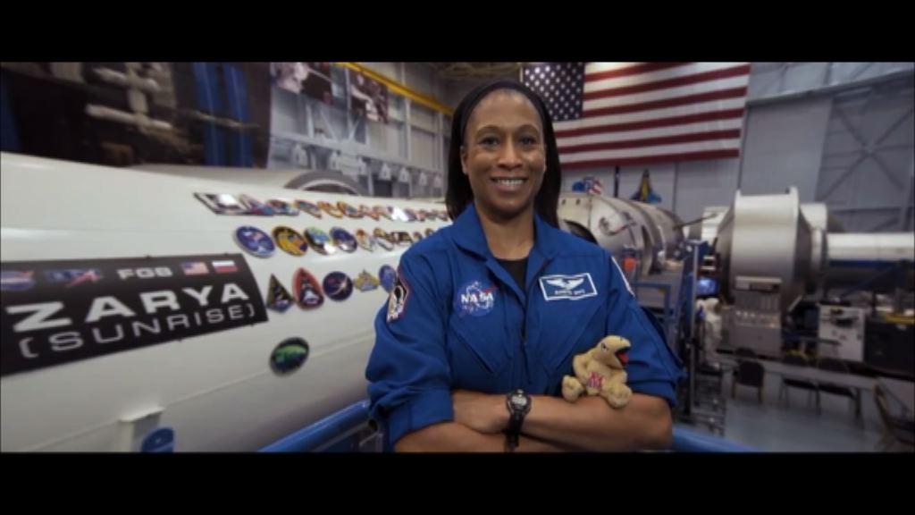 美首名黑人駐國際太空站任務取消
