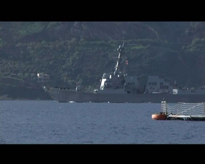 美軍驅逐艦到黑海進行聯合訓練